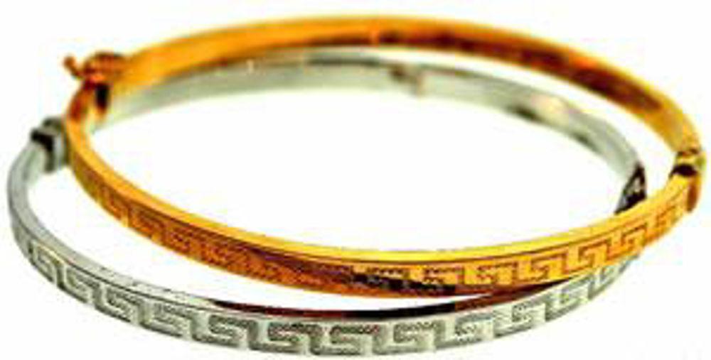 Picture of Bangle Bracelets 10kt-5.8 DWT, 9.0 Grams
