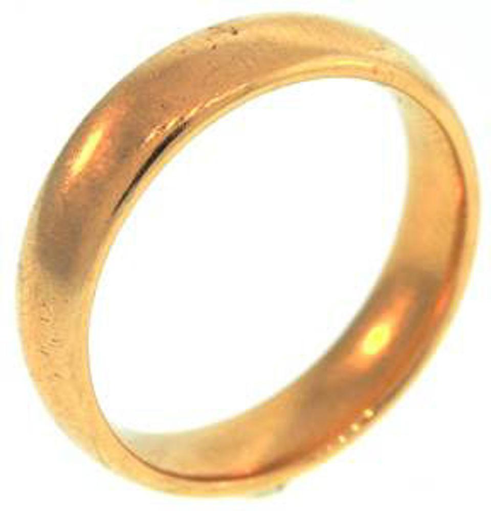 Picture of Men's Rings 14kt-5.1 DWT, 7.9 Grams