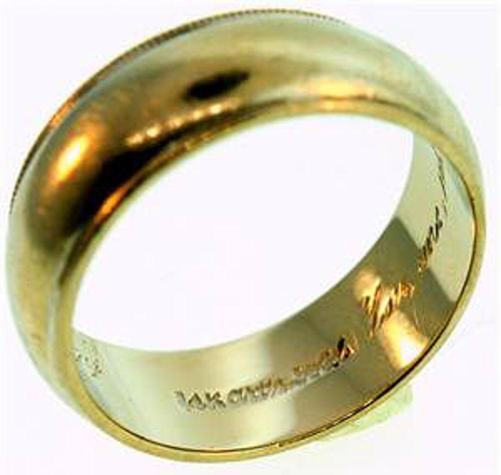 Picture of Men's Rings 14kt-5.7 DWT, 8.9 Grams